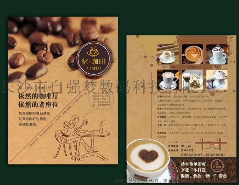 广告门店无边框打印宣传单用的小型画册数码印刷机782855235