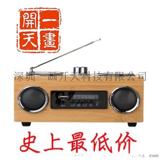 聽讀機批發,聽讀機批發價格,聽讀機報價表796495455