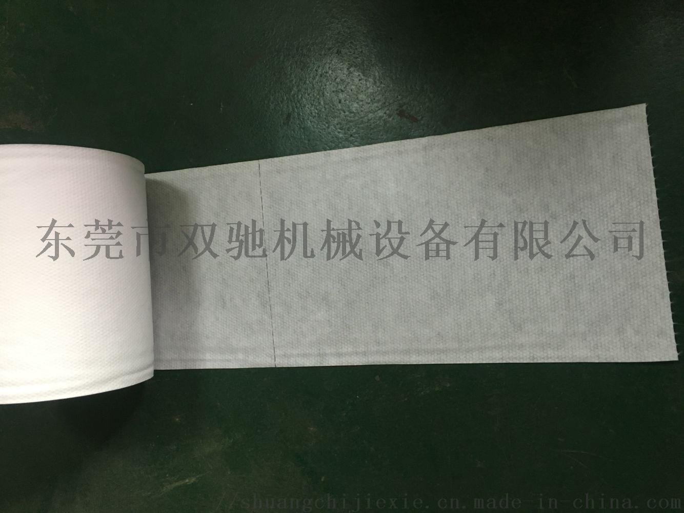 廠家直銷棉柔巾機 一次性毛巾點段機94047245