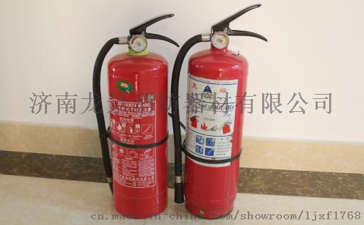 龙景消防推荐干粉灭火器使用详目769150005