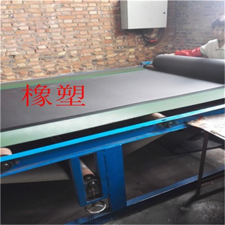 橡塑板工程安装技术规范39395432
