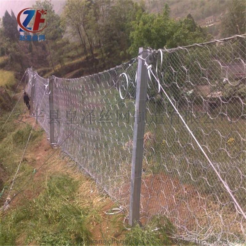 山坳被动防护网@山坳环形防护网@被动环形防护网812320712