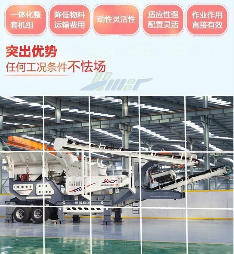 大型青石移動式破碎機 嗑石機生產線 廠家直銷77616952