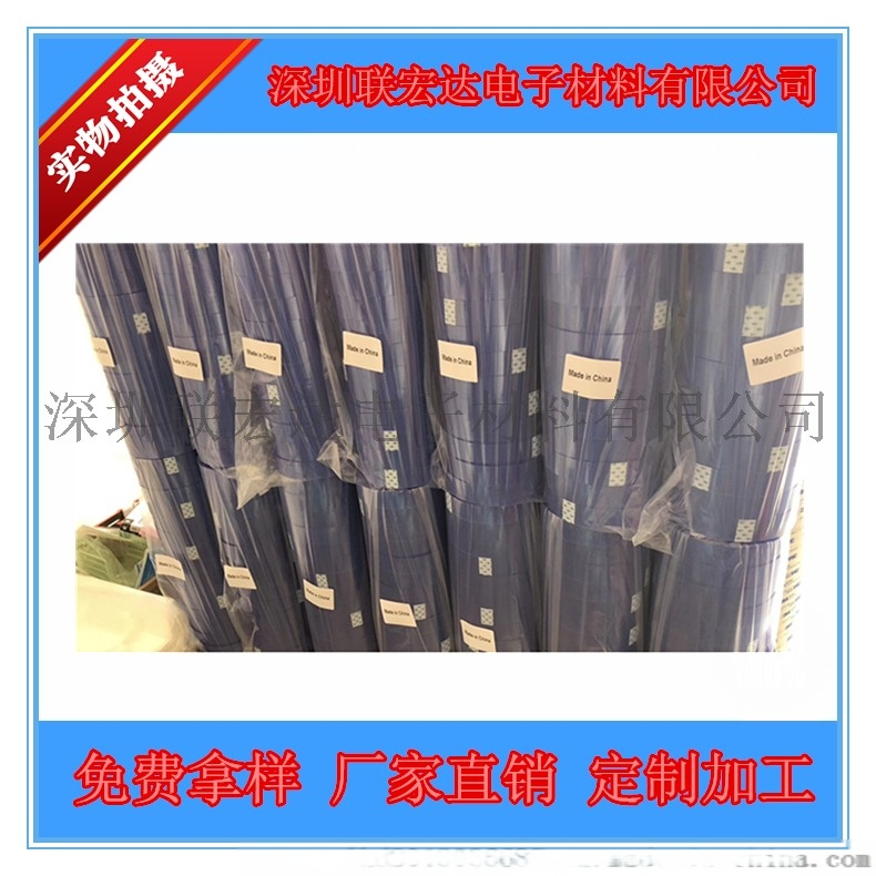 蓝色高温胶带-01