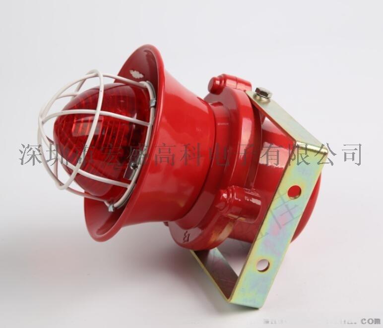HASG-2防爆声光报警器3