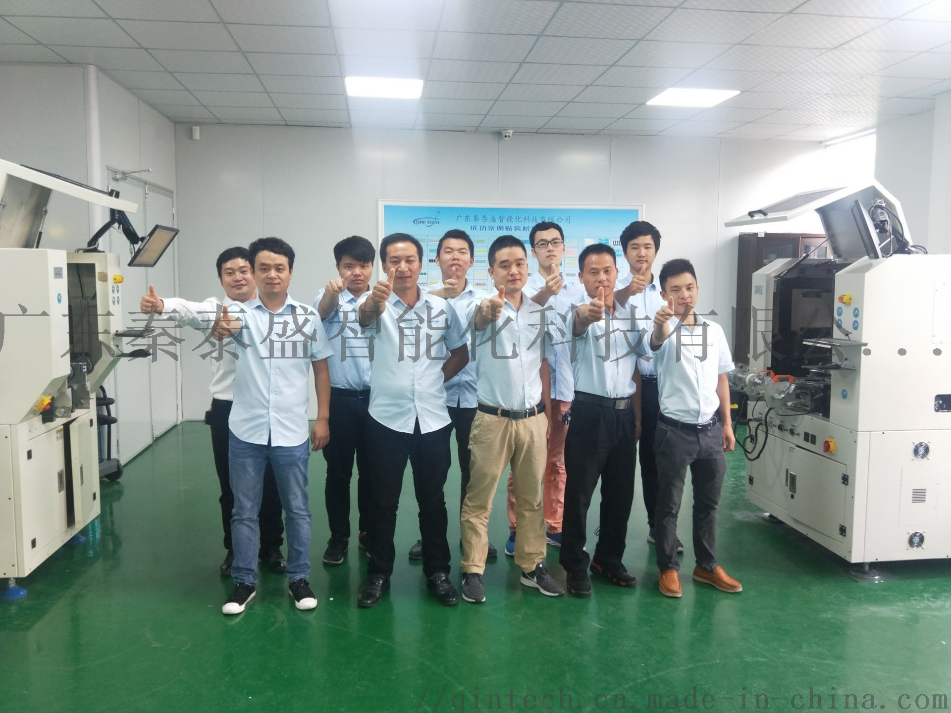 ALM-360鐳射3D平面度檢測機 高精密檢測儀87588115