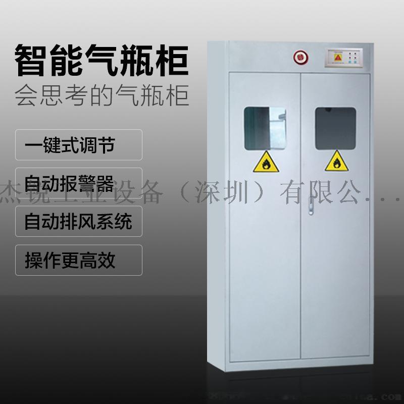 天津氣瓶櫃761311452