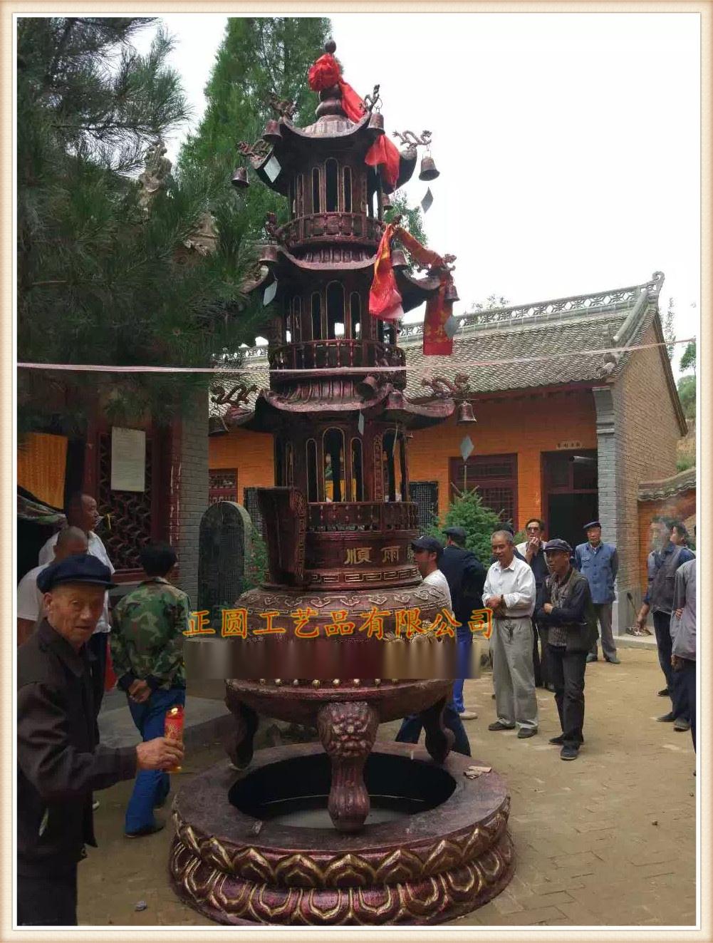 苍南瑞盛工艺厂 1184