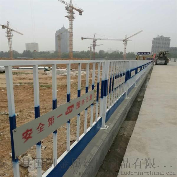 基坑护栏 (10).jpg
