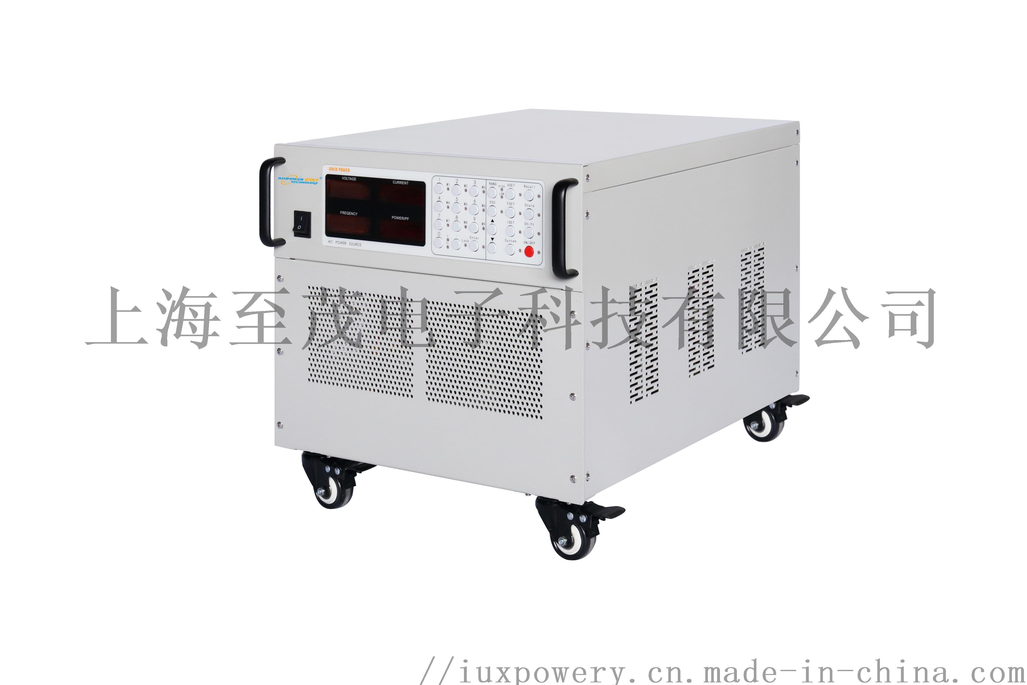 DC600W可編程直流電源823297825