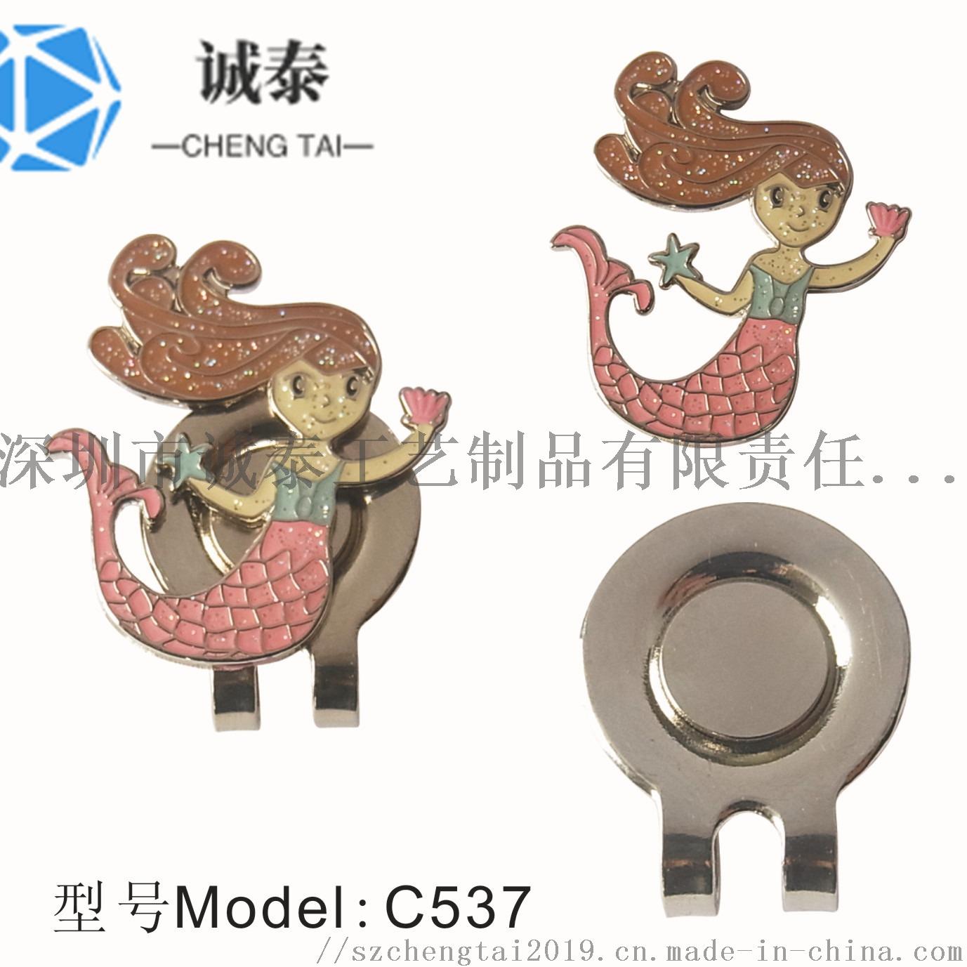 金屬黃色帽夾定製,笑臉帽夾生產,深圳高爾夫磁鐵帽夾114247115