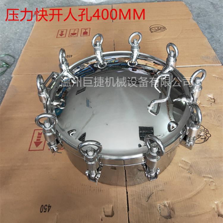 温州不锈钢外开式吊环耐压人孔YAA867105445