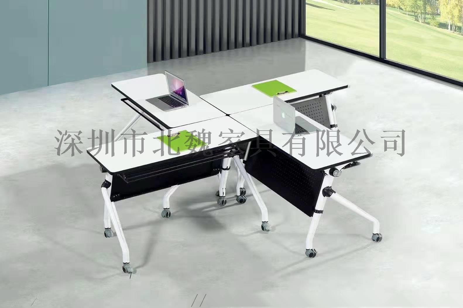 培训班折叠桌椅-员工折叠培训桌椅-可移动培训桌椅123205545