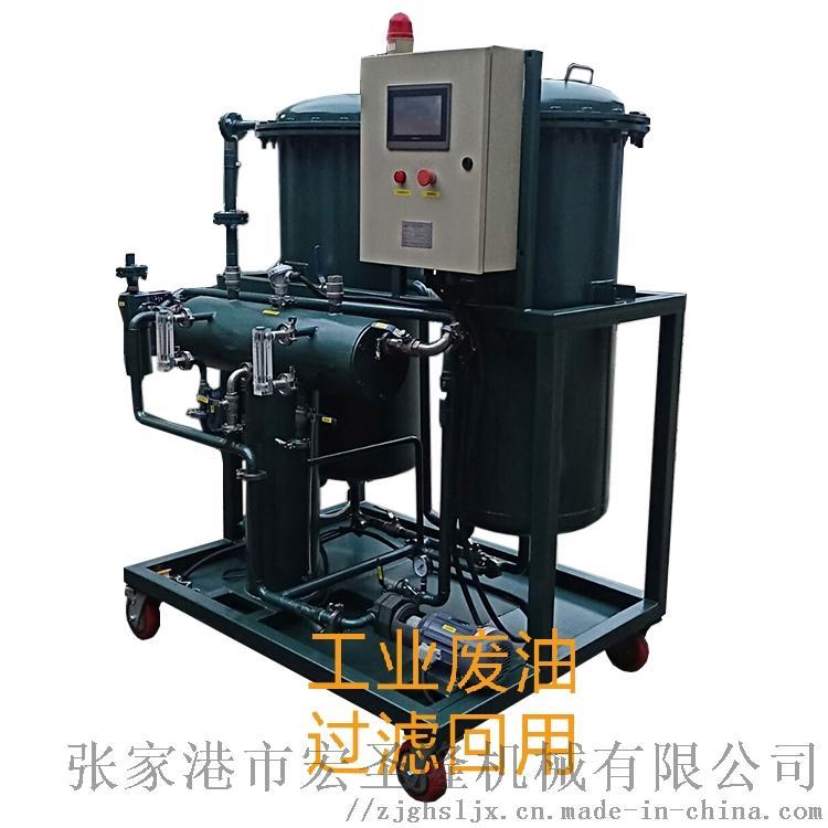 上门油过滤服务 液压系统保养服务  滤油机出租服务824705755