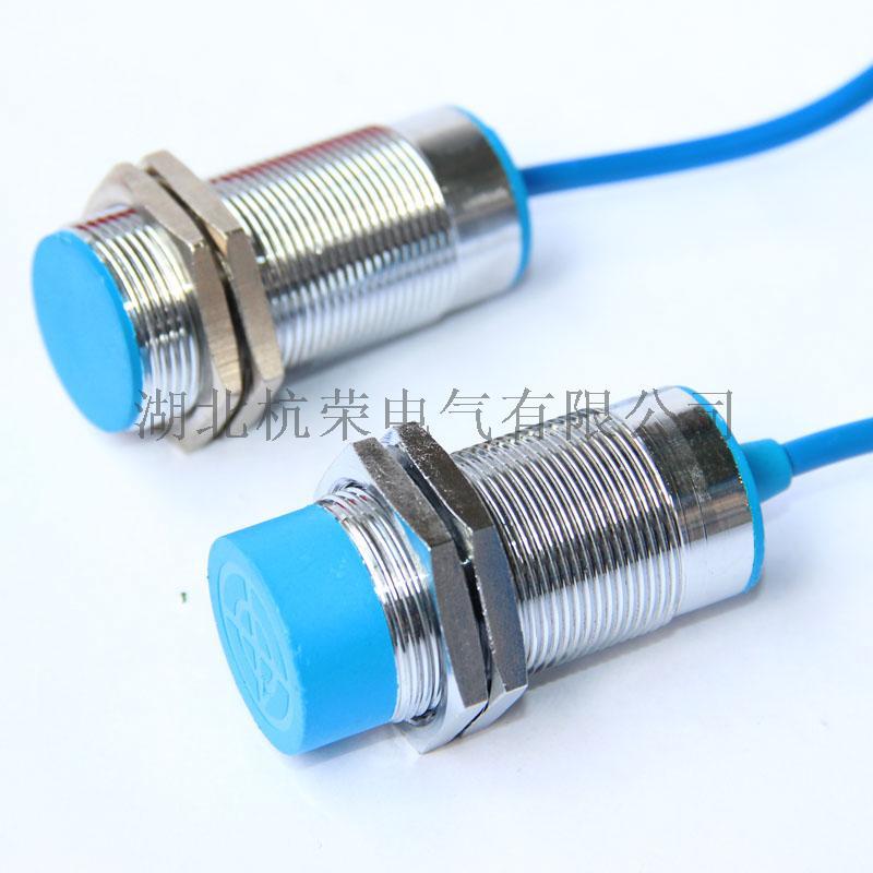 NPN常閉型電感式接近開關GH1-305QB879570415