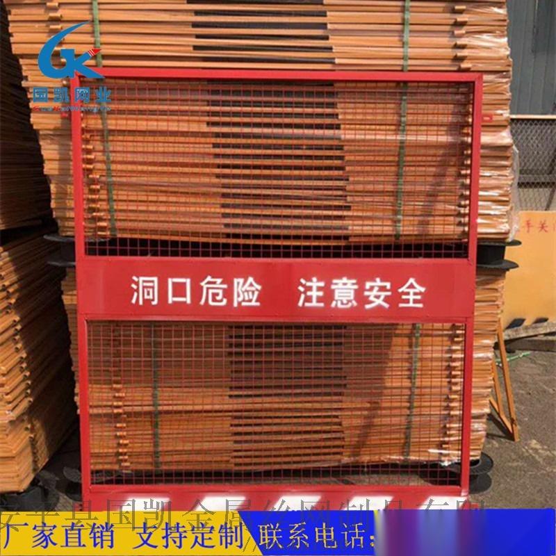 井口护栏 (1).jpg