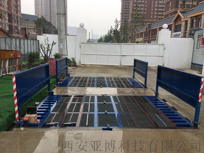 咸阳工程洗车台咨询13991912285100665675