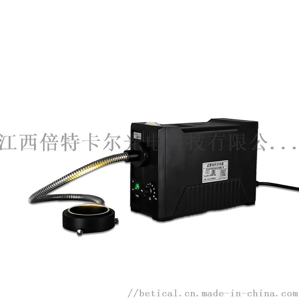 ULP-150S-DH型單孔鹵素冷光源892322725