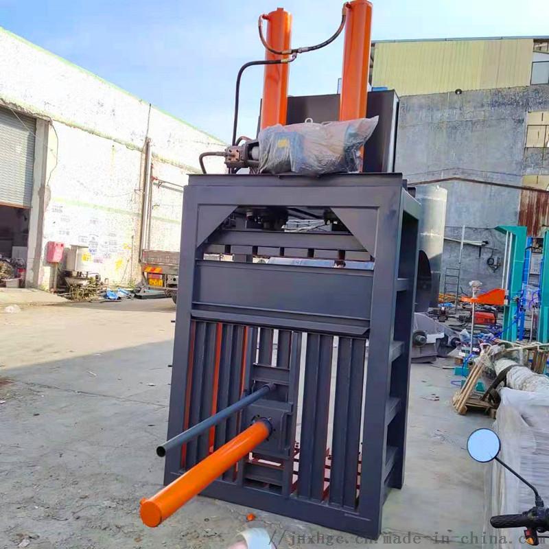 40吨废塑料纸液压打包机 山西多功能推包液压打包机867456772