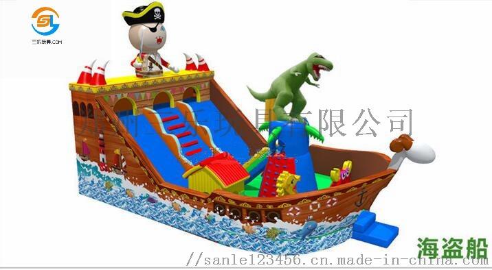海盜船新款.jpg