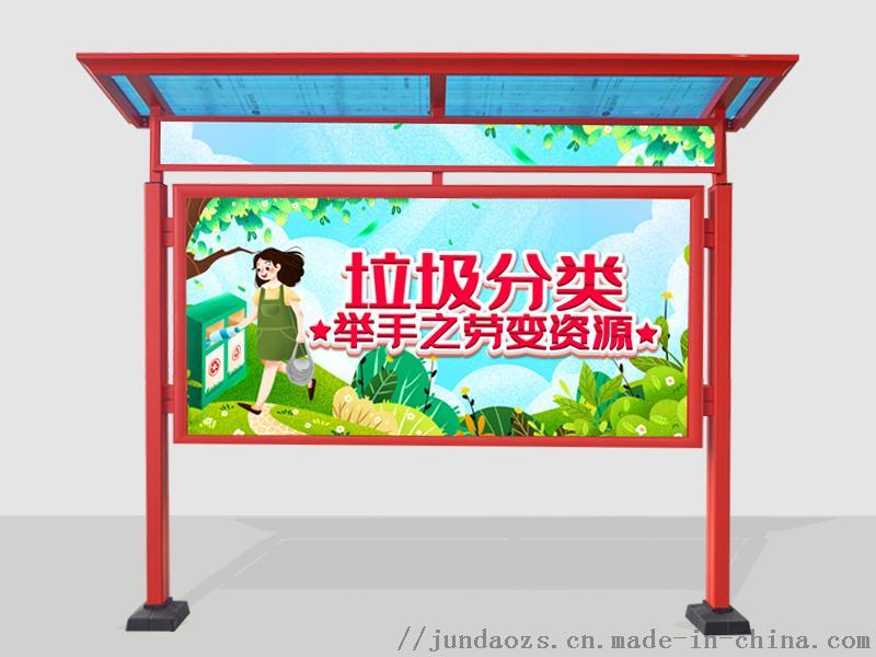 工地宣传栏制作/铝合金宣传展板可定制868149655