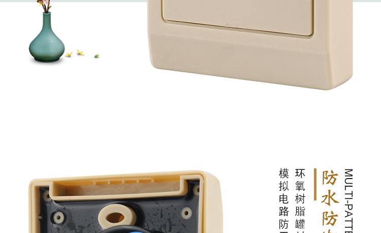 二代证门禁读卡器米色1_12.jpg
