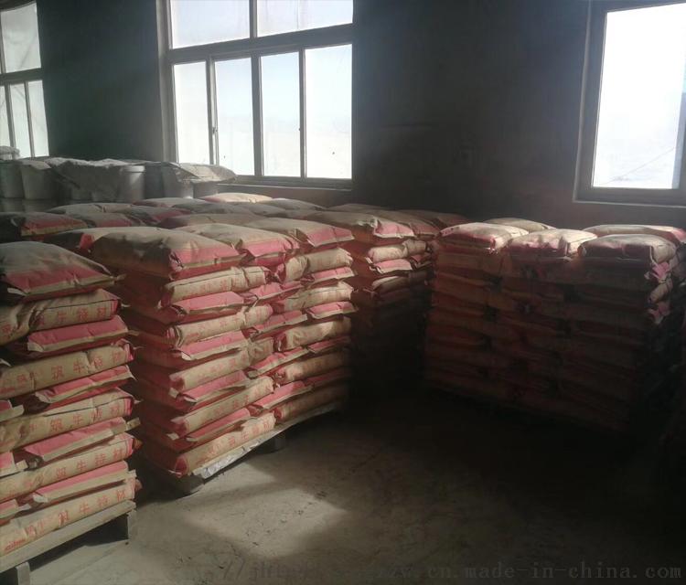 朝阳生产修补砂浆-双组份聚合物修补砂浆厂家110322265
