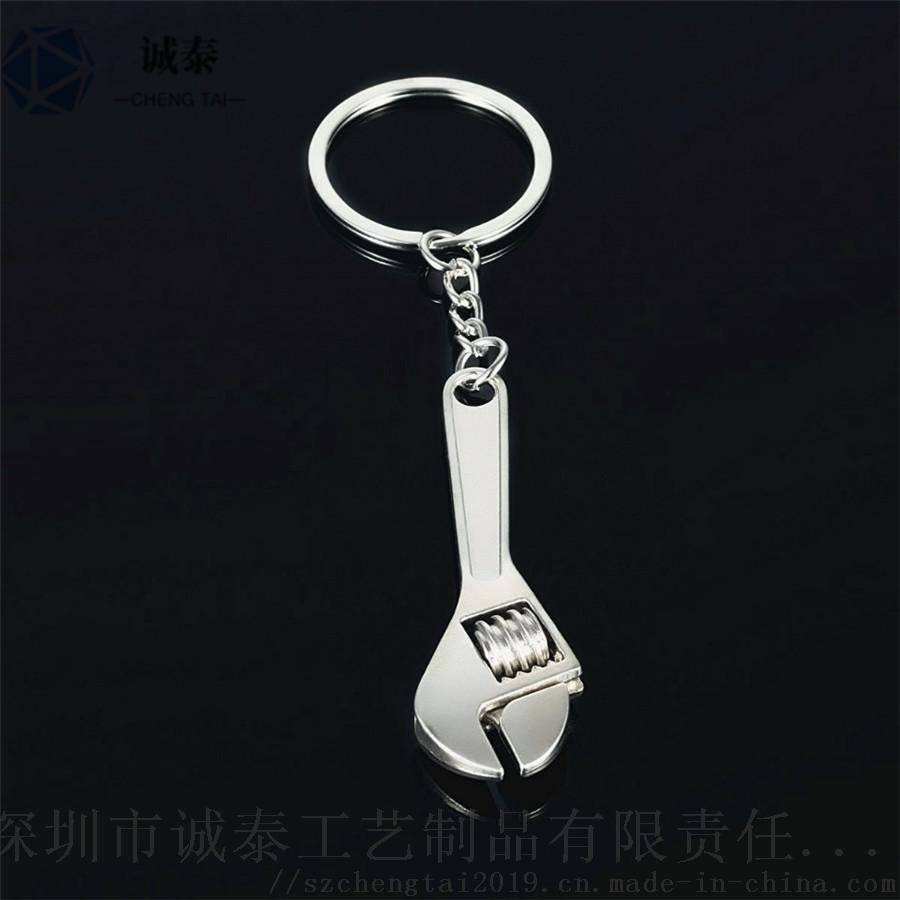 濟南鑰匙掛件,長春鑰匙扣訂做,訂做鑰匙掛件128841645