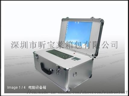 云浮市电脑设备箱定制839662885