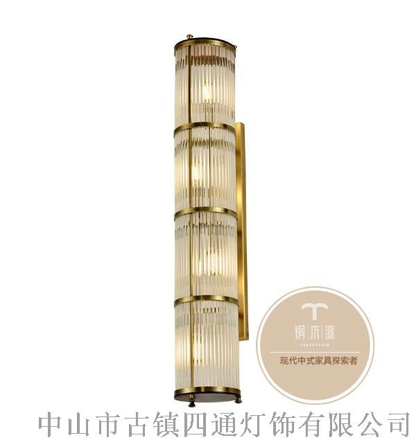 怎么选择新中式灯具加盟-新中式灯具品牌-铜木源862149895
