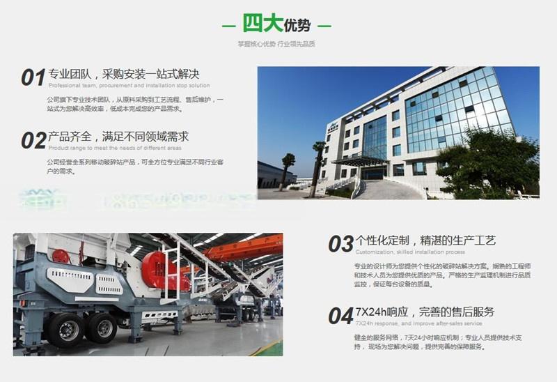 北京建筑垃圾再生利用设备 移动式青石破碎机价格88512622