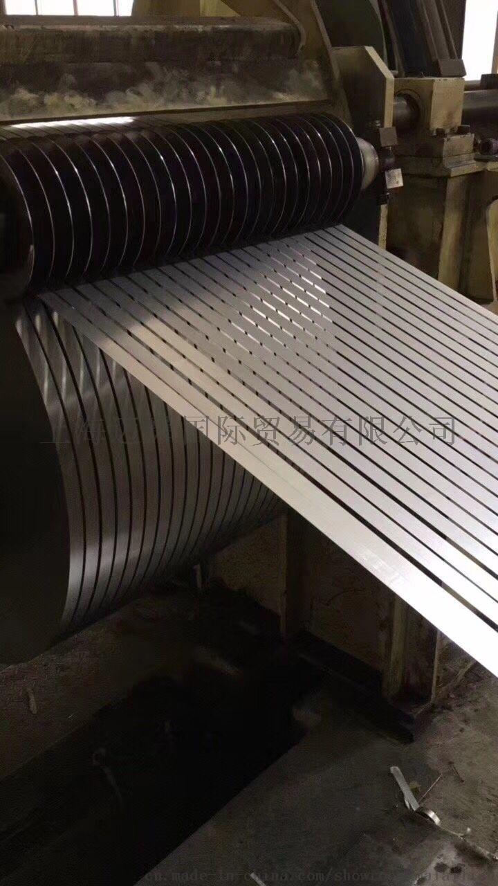 環保鍍鋁鋅,150克耐指紋鍍鋁鋅,攀鋼鍍鋁鋅746339392