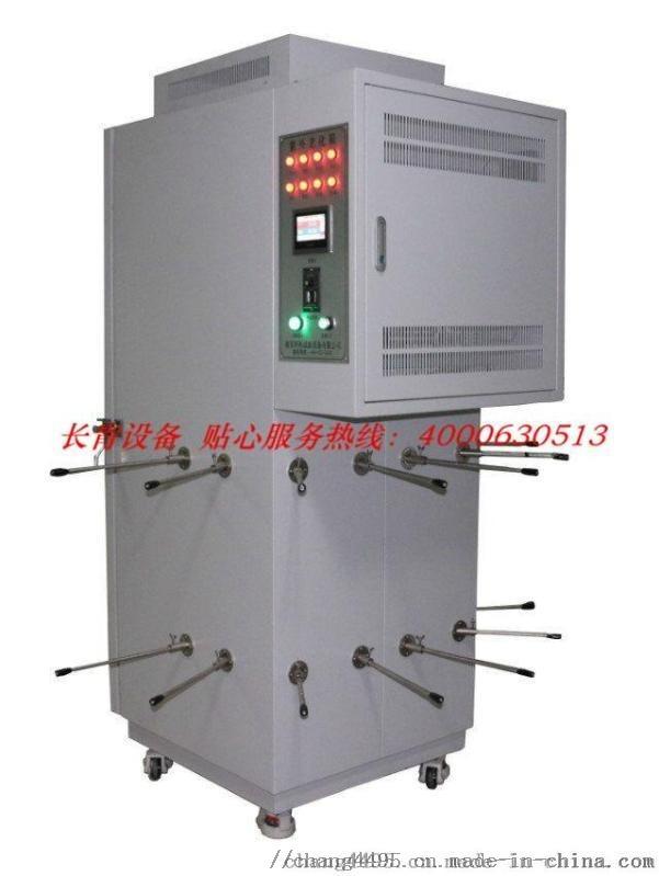 长肯紫外光耐气候试验箱厂家直销 (1).jpg
