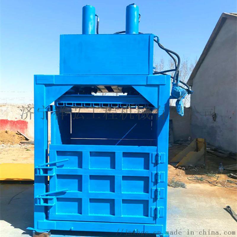 立式廢紙液壓打包機現貨 塑料布油壓捆包機廠家793998352