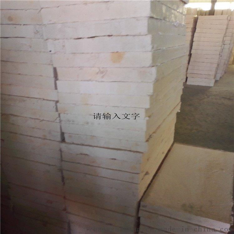 250*50矽酸鈣管殼 華鑫矽酸鈣保溫板廠家40436412