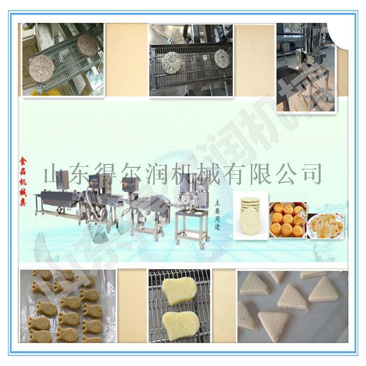 聊城 速冻南瓜饼加工生产线 南瓜饼成型机 成型设备767678672