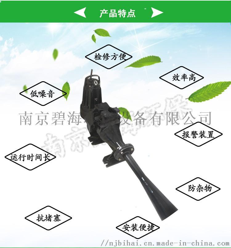 自耦式水下曝气机增氧曝气机厂家74059685