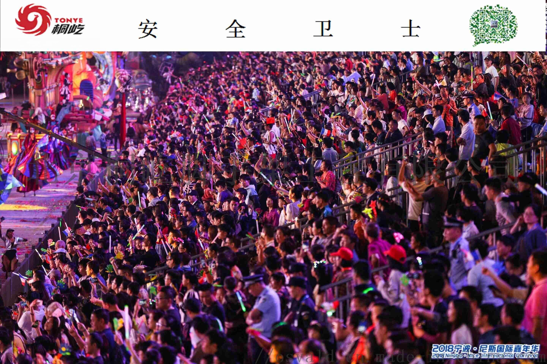武汉临时看台租赁  武汉阶梯看台租赁 武汉看台租赁57737892