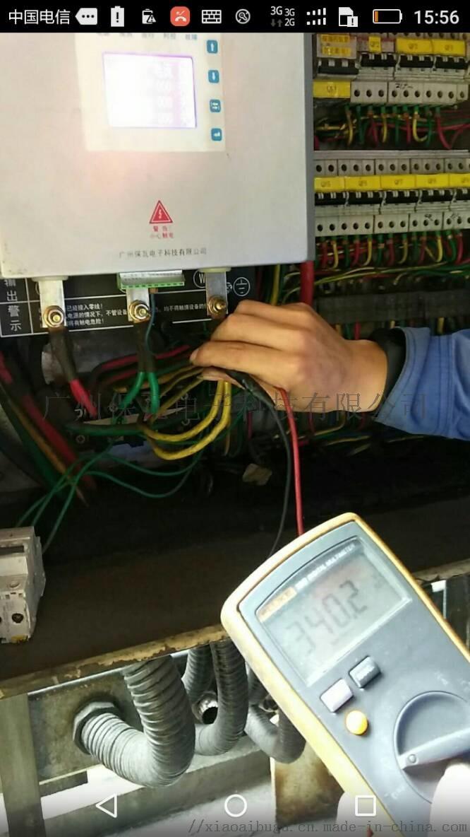 保瓦博士SJD-LD-50 路灯智能控制器798071905