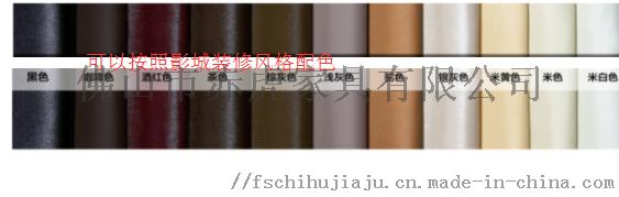 QQ图片20170901103241.png