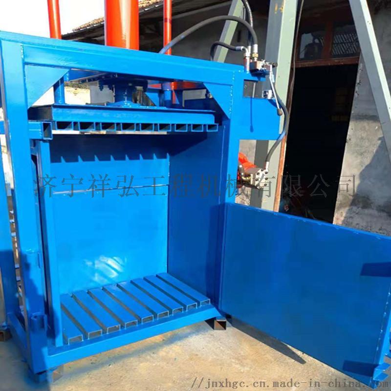 立式廢紙液壓打包機現貨 塑料布油壓捆包機廠家793998322