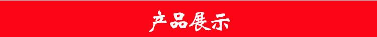 2017-11-24拉頭詳情_08.jpg