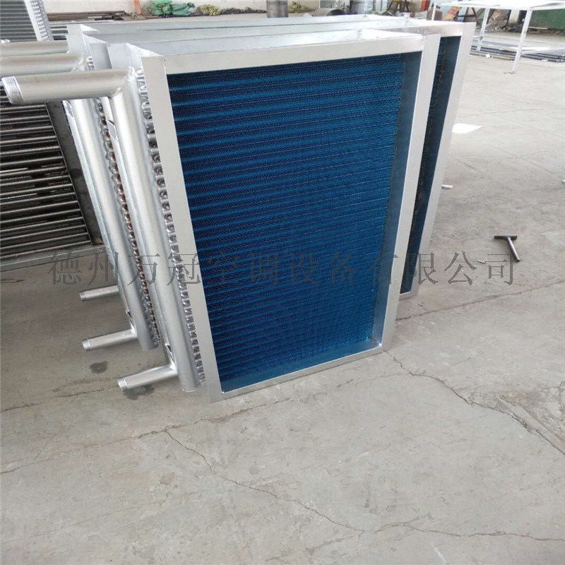 空調錶冷器 (15).jpg