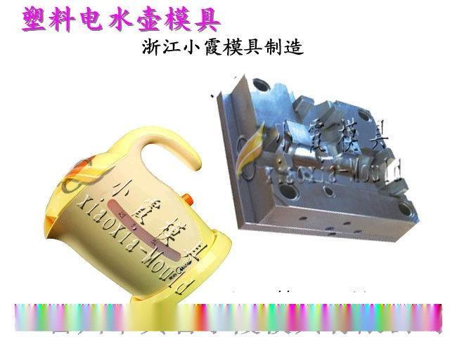 做电水壶模具 (92).jpg