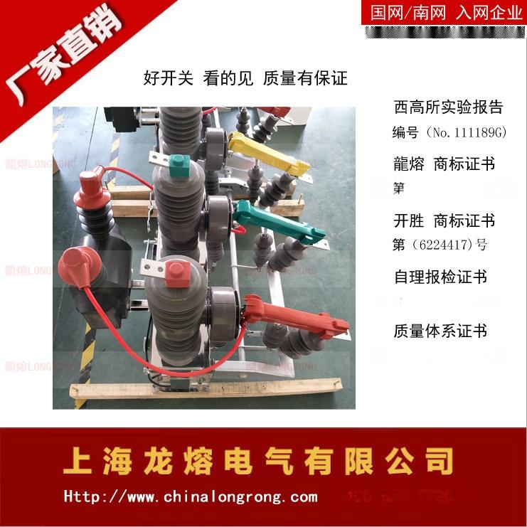 阿里 龙熔zw32产品图片-1