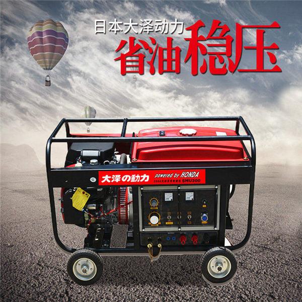 300a汽油发电电焊机多少钱 (1).jpg