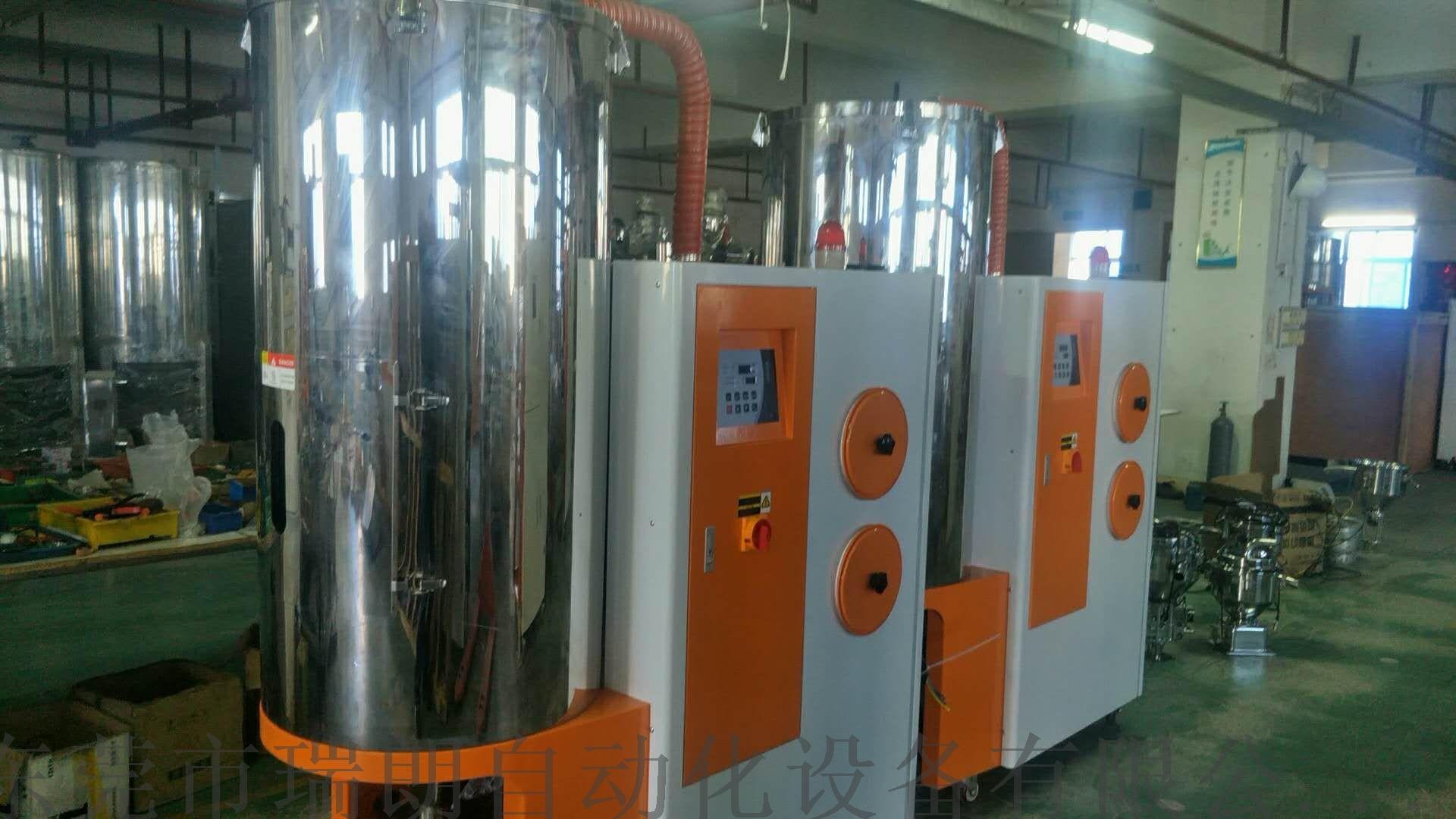 塑料除湿机,三机一体除湿干燥机801578305