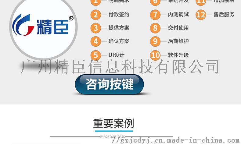 广州固定资产标签打印管理系统解决方案84671145