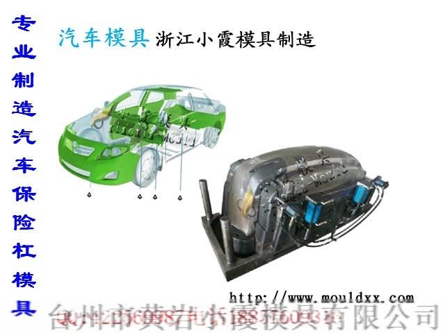 生产汽车模具 (25).jpg
