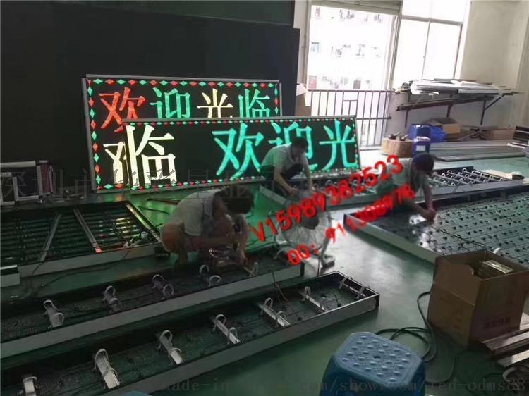 移动婚庆大屏幕P2.5P3P4P5P2室内全彩led显示屏模组高清租赁屏39089402
